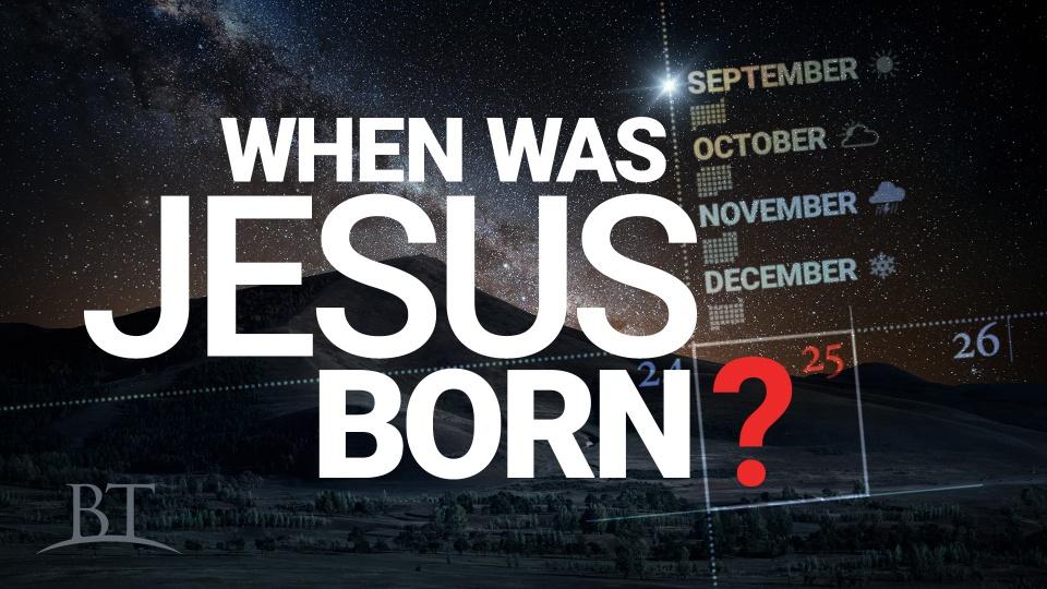 ယေရှု၏ မွေးနေ့