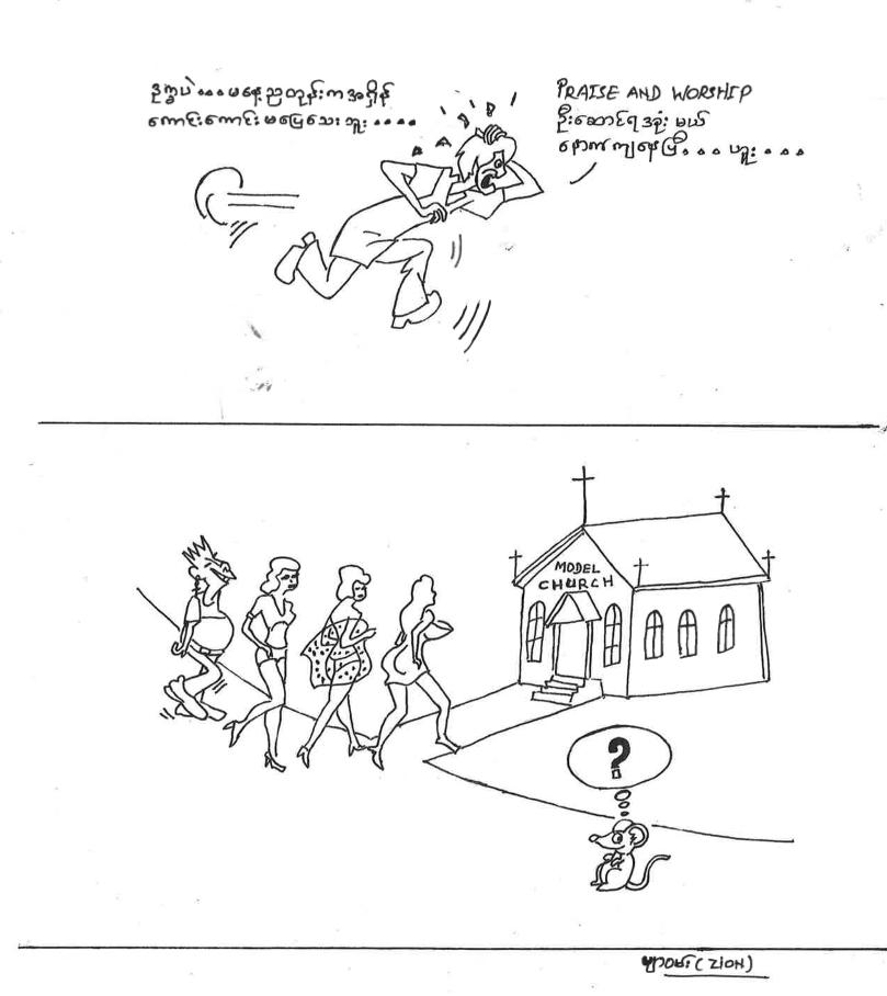 Cartoon Bya Wann 5
