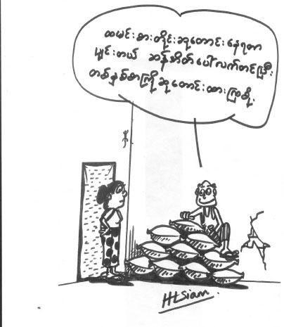 Cartoon Htsiam