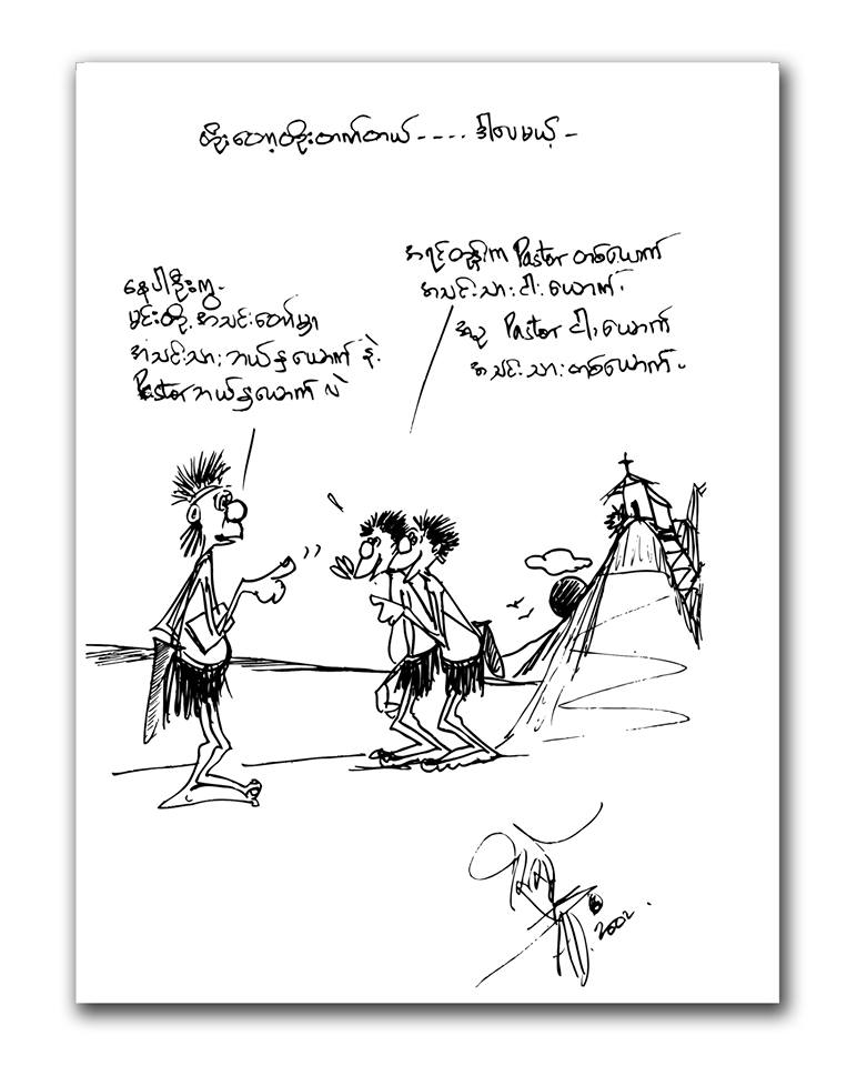 Cartoon Zo Zam 1