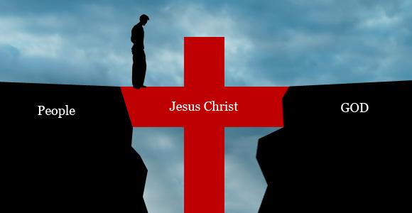 ယေရှုခရစ်၏ ဧဝံဂေလိသတင်းကောင်း